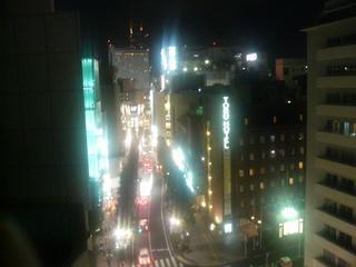 渋谷パルコ方面